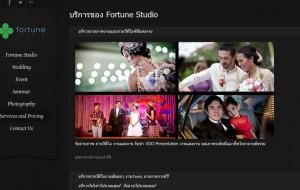 Fortune Studio – คิดจะถ่ายภาพ ถ่ายวีดีโอ คิดถึงฟอร์จูนสตูดิโอ