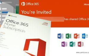 การติดตั้ง Office 365 โดย Invitation